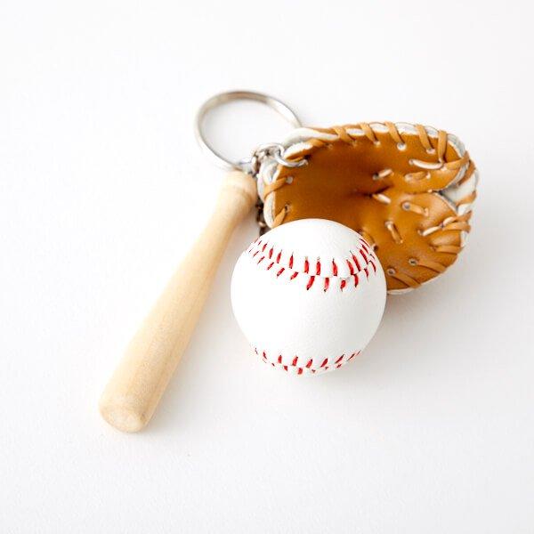 野球よくばりキーホルダー(バット、グローブ、ボール)【画像8】