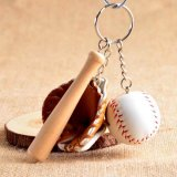 野球アクセサリー野球よくばりキーホルダー(薄茶色のグローブ)