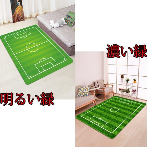 可愛いサッカーコート柄のルームマット