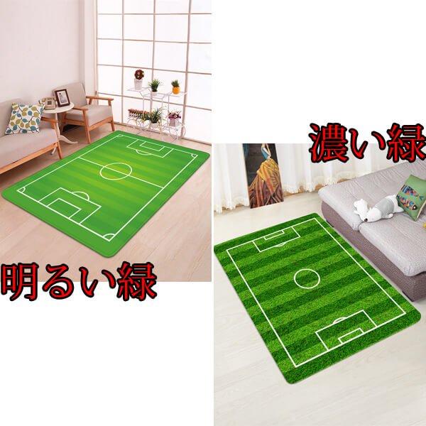 可愛いサッカーコート柄のルームマット【画像3】