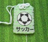 サッカー プレゼント向け  噂のスポーツお守り サッカーボール柄