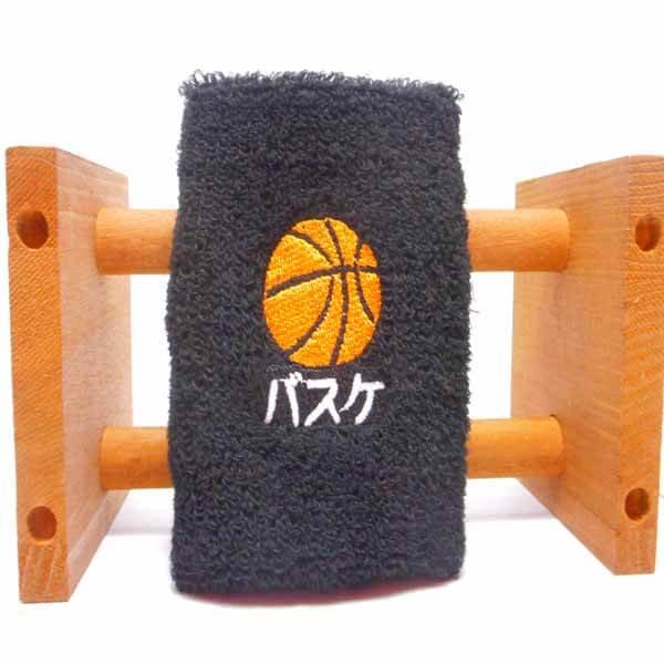 バスケットボール柄 リストバンド