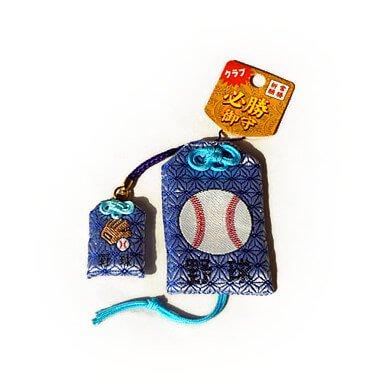 噂のスポーツお守り 野球ボール柄【画像4】