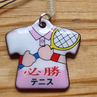 かわいいスポーツクリーナーストラップ テニスシャツ型【画像4】