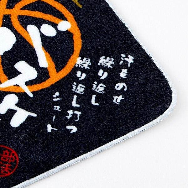 部活魂バスケットボール柄文字入りミニタオル【画像3】