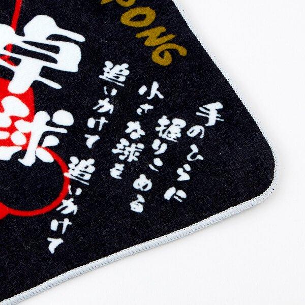 部活魂 卓球ラケット柄 文字入り ミニタオル【画像6】