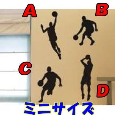 バスケットボール選手柄 ウォールステッカー
