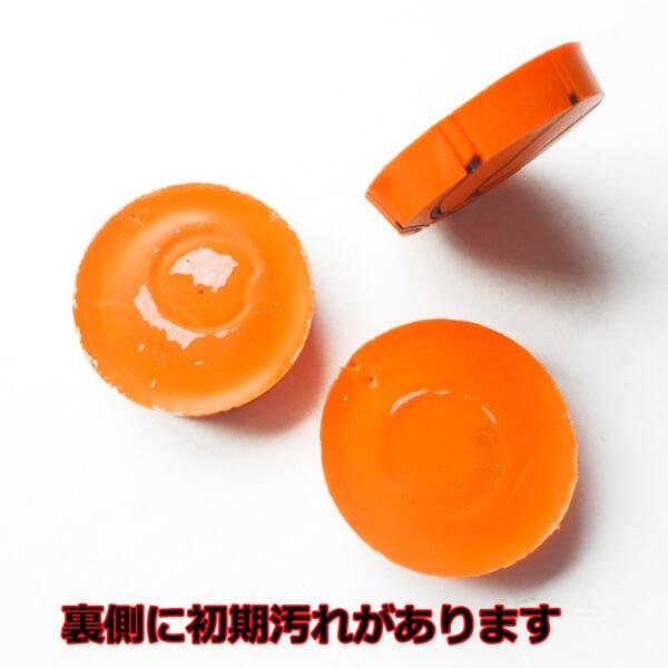 セットがお得 バスケットボール柄 コイン型マグネット 単価78円〜【画像2】