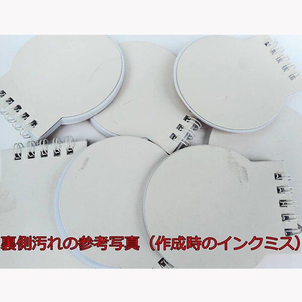 野球ボール型 リング付きのメモ帳【画像3】