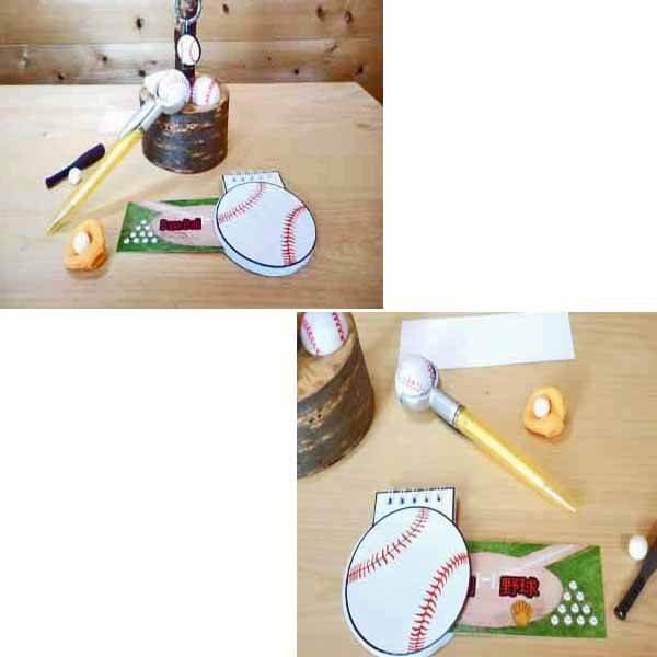 野球ボール型 リング付きのメモ帳【画像7】