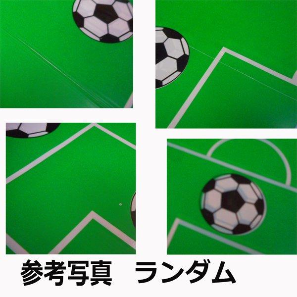 セットがお得 サッカーボール柄 オリジナルビニール袋  単価 33円〜【画像4】