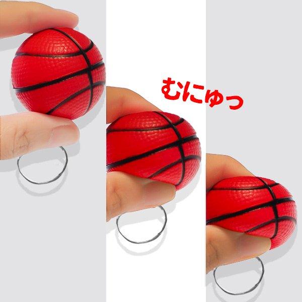 やわらかいバスケットボールキーホルダー(大) 単価72円〜【画像2】