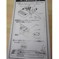 ミニボーリングゲーム【画像3】