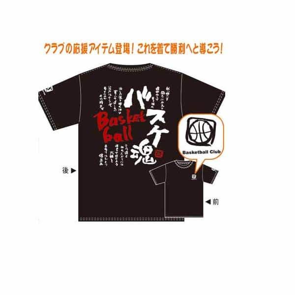 シャツ「バスケ魂」文字入りかっこいいTシャツ