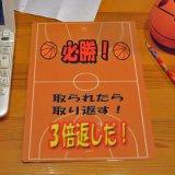 バスケットボールグッズ・雑貨 バスケットコート柄 オリジナル下敷き