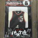 バスケットボールグッズ・雑貨 「バスケ魂」文字入り フレグランスシート(ソーダの香り)