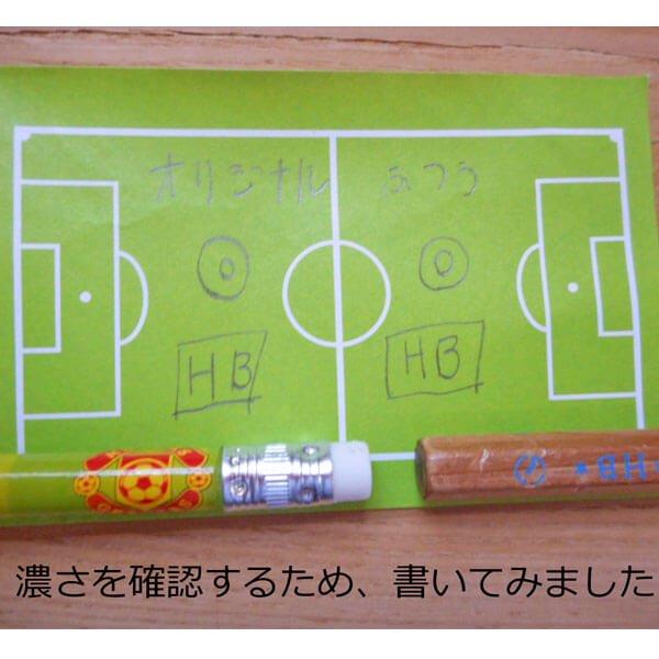 セットがお得 サッカーコート柄のオリジナル鉛筆 単価48円〜【画像4】
