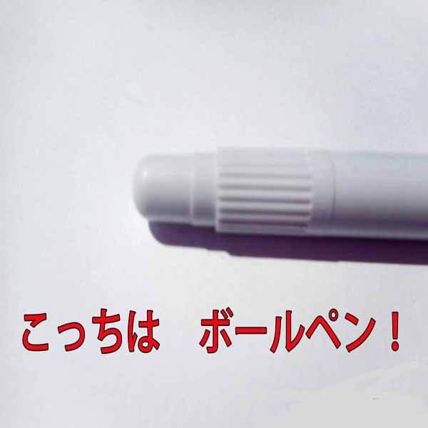 ラグビーボール柄入りのオリジナル蛍光ペン(逆側にボールペン) 1本【画像6】