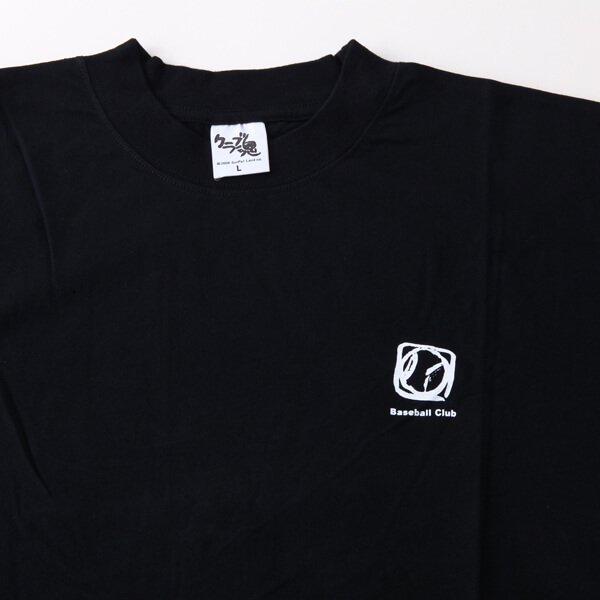 野球グッズ・シャツ 野球魂 気合の入る文字入りTシャツ【画像3】