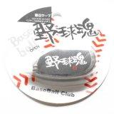 コンパクト修正テープ 野球タイプ
