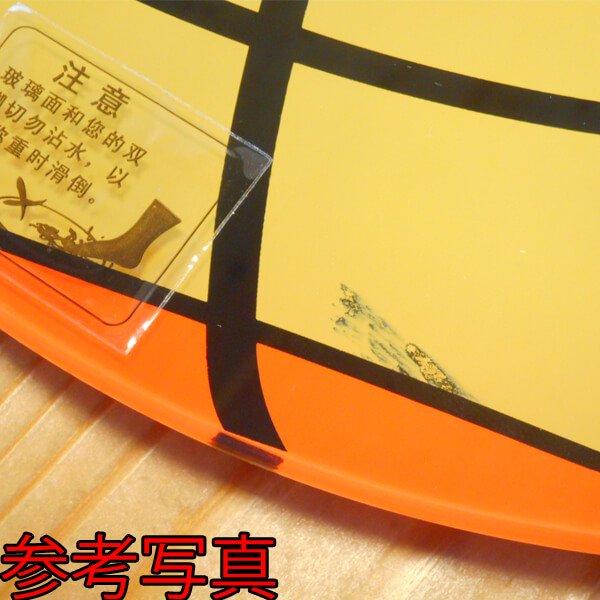 可愛いバスケットボール型の体重計【画像2】