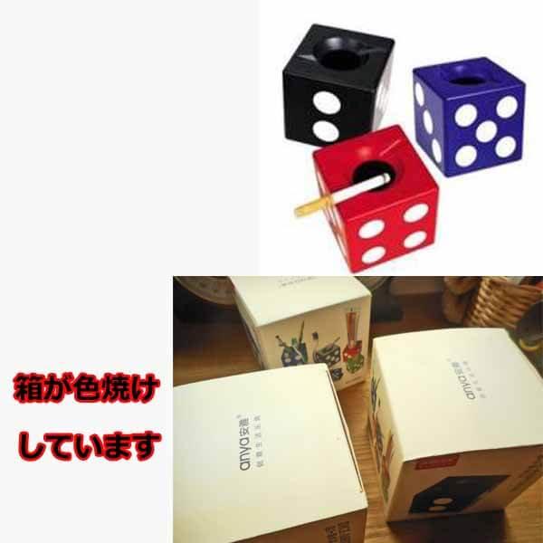 サイコロ型のカッコイイ灰皿(黒)