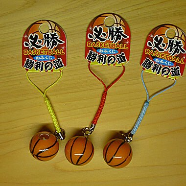 バスケットボール型 必勝! 根付けおみくじ 1個【画像3】