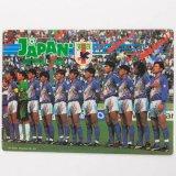 サッカー オススメ商品 (50%引き) サッカー日本代表 レア下敷き 1993年版