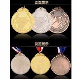 卓球ラケットの入賞メダル 1個