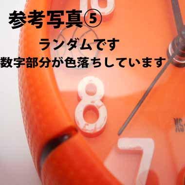 バスケットボール型 コンパクト目覚まし時計【画像11】