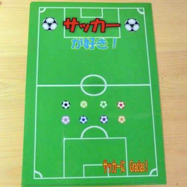 セットがお得! オリジナルクリアファイル サッカーコート柄   単価98円〜【画像3】