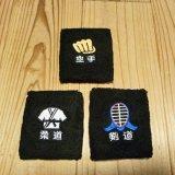 格闘技のリストバンド(剣道・柔道・空手のいずれかを選択)