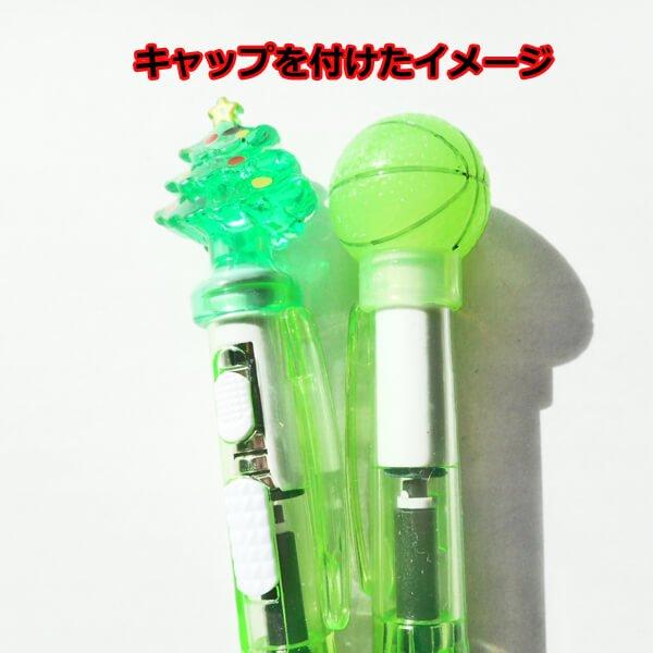 クリスマスバージョン 可愛い柄のライトボールペン バスケットボール(クリスマスキャップ付き) 1本【画像6】