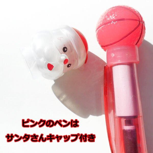 可愛い柄のライトボールペン バスケットボールタイプ 1本【画像7】