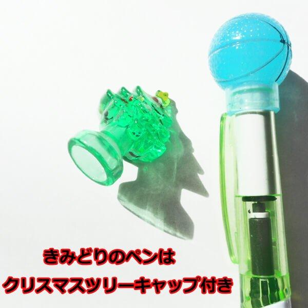 可愛い柄のライトボールペン バスケットボールタイプ 1本【画像9】
