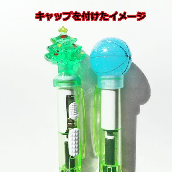 クリスマスバージョン 可愛い柄のライトボールペン バスケットボール(クリスマスキャップ付き) 1本【画像10】