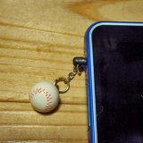 スマホイヤホンジャック 野球ボール付き