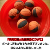 バスケットボールグッズ・雑貨  セット購入がお得なバスケットボール型消しゴム