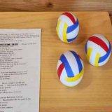 バレー 人気アイテム 処分品 やわらかいカラフルバレーボール 1個