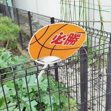 バスケットボール型オリジナル応援うちわ【画像3】