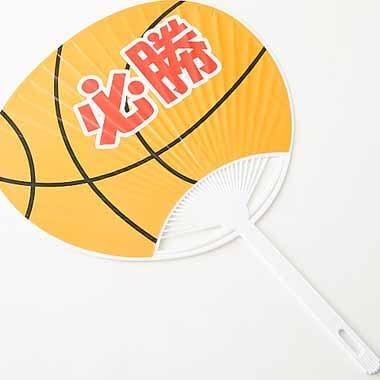バスケットボール型オリジナル応援うちわ【画像5】