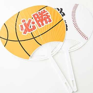 バスケットボール型オリジナル応援うちわ【画像6】