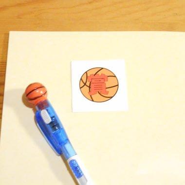 バスケットボールグッズ セット購入がお得! バスケットボール「賞」シール 単価 19円〜【画像2】