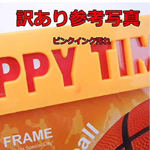 (割引販売)バスケットボールがたくさん 可愛いフォトフレーム【画像10】