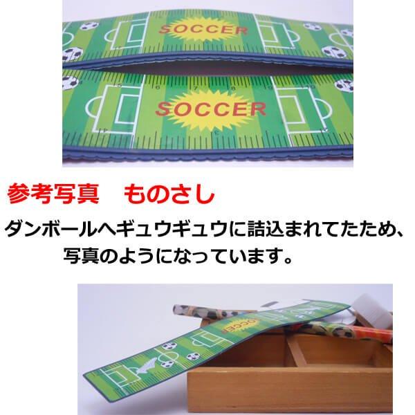 セットがお得 サッカーボールがたくさん 可愛いステーショナリーセット 単価 248円〜【画像6】