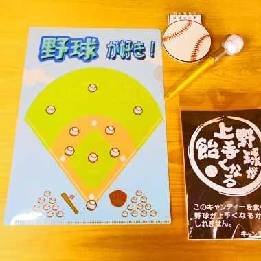 セットがお得 やわらかい野球のボール付き オリジナルボールペン 単価 138円〜【画像5】