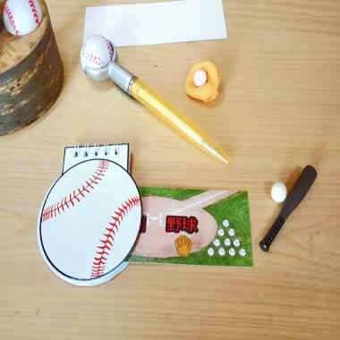 セットがお得 やわらかい野球のボール付き オリジナルボールペン 単価 138円〜【画像9】