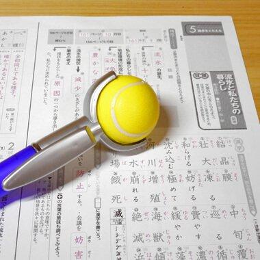 セットがお得 やわらかいテニスボール付き オリジナルボールペン 単価 128円〜【画像6】