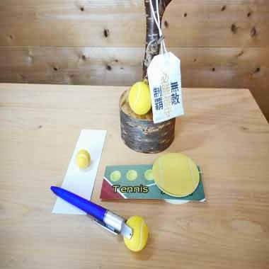 セットがお得 やわらかいテニスボール付き オリジナルボールペン 単価 128円〜【画像8】
