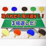 卓球 オリジナルグッズ  卓球グッズ・雑貨 家族で遊べるオリジナルジグソーパズル 卓球柄